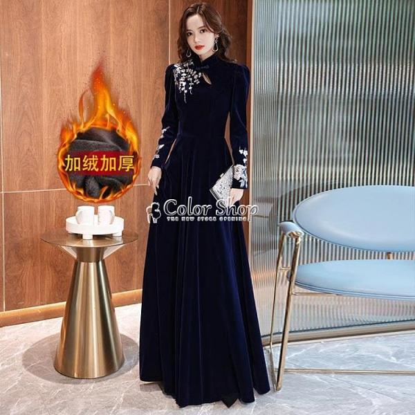 秋冬加絨加厚中國風重工刺繡改良旗袍長裙高端氣質過膝大擺洋裝 新年禮物