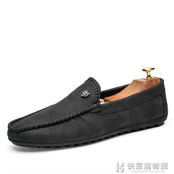 豆豆鞋系列 2020新款秋季豆豆鞋小皮鞋韓版百搭懶人休閒男鞋 快意購物網