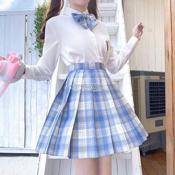 新年禮物jk制服冰淇淋格裙原創白襯衫日系軟妹水手服百褶短裙班服