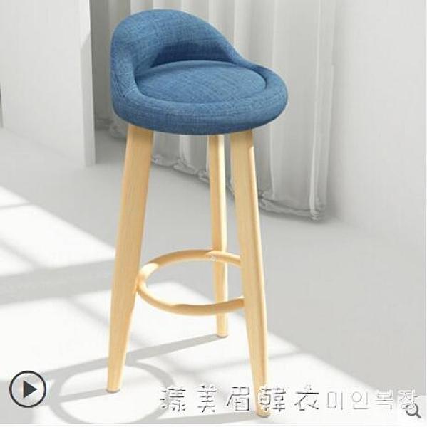 吧臺椅輕奢現代簡約靠背凳子前臺椅子酒吧北歐家用高腳凳吧椅吧凳 NMS美眉新品