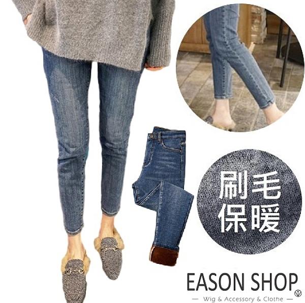 EASON SHOP(GW9983)韓版水洗丹寧做舊磨白刷毛加絨加厚直筒牛仔褲女長褲小腳貼腿鉛筆窄管九分休閒褲