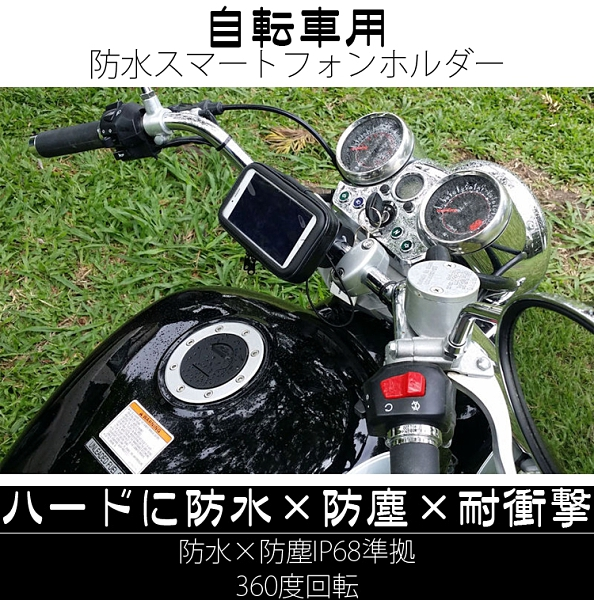 Suzuki eReady saluto swish KRV G6 新勁戰將後視鏡手機導航後照鏡手機架支架