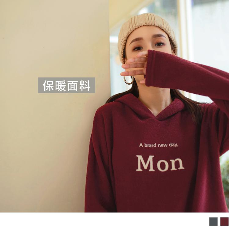 台灣製造。保暖內刷毛英字印花條紋連帽長袖上衣