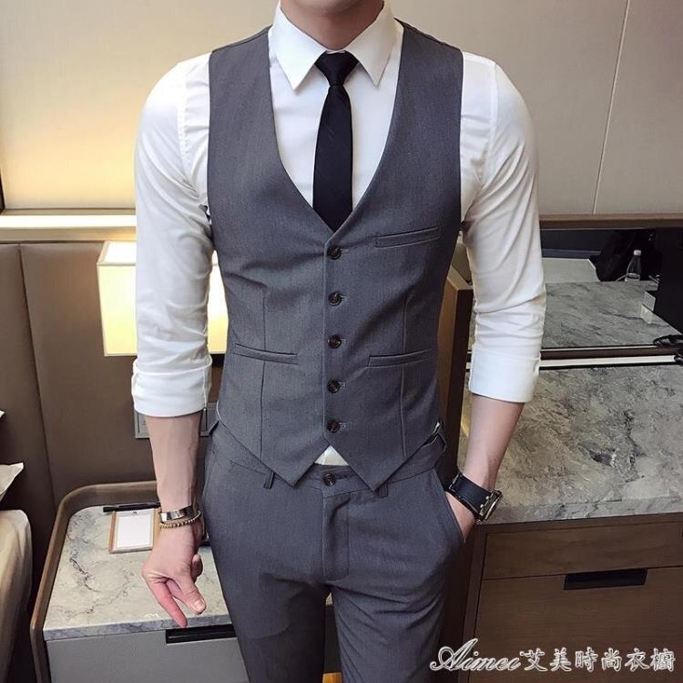 【樂天優選】西裝馬甲新款英倫時尚男士西裝馬甲修身坎肩男背心韓版潮西服伴