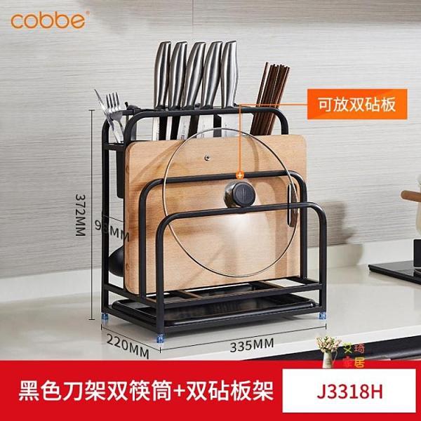刀架 304不銹鋼刀架廚房置物架用品家用大全筷子菜板砧板菜刀具收納架