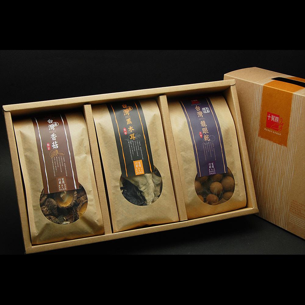 【十翼饌】山野珍藏禮盒 x1盒(新社香菇100g+黑木耳90g+六甲龍眼乾250g)