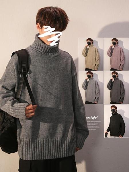 寬鬆慵懶高領毛衣男士2020秋冬季加厚毛線衣港風潮流打底針織衫男 童趣潮品