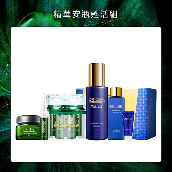 DR.CINK達特聖克 精華安瓶甦活組【BG Shop】CICA霜+藜麥安瓶