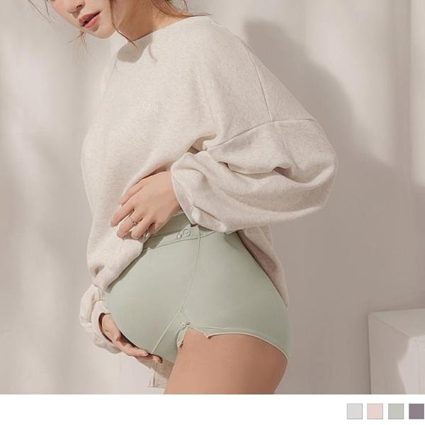 《MA0397》腰圍可調磨絨抽皺孕婦內褲 OrangeBear