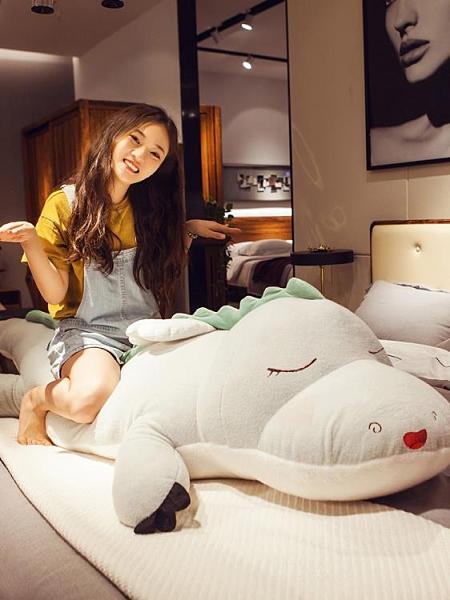 暖手枕 恐龍毛絨玩具女生睡覺可愛床上玩偶孩娃娃超軟大號陪你睡抱枕公仔【快速出貨八折搶購】