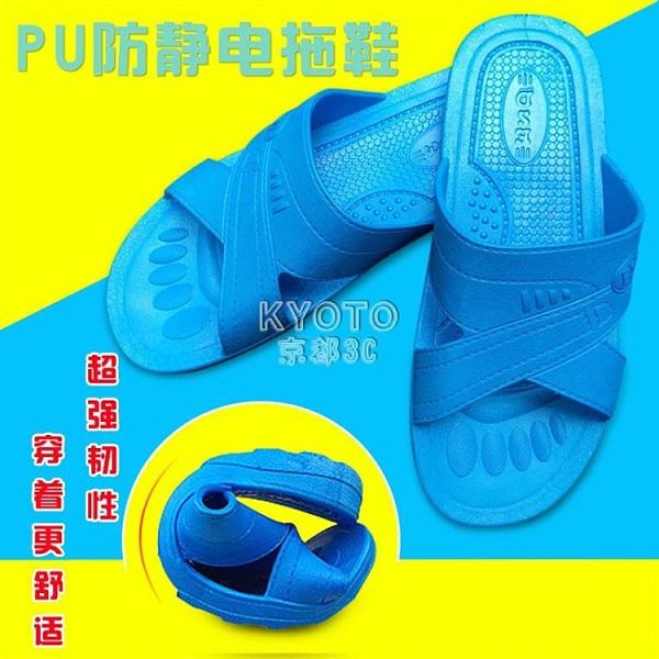 快速出貨電子工廠無塵車間防靜電拖鞋加厚耐磨舒適涼拖鞋男女通用防靜