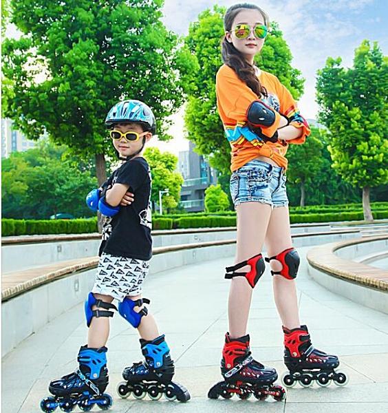 直排輪 溜冰鞋兒童全套套裝旱冰輪滑鞋男童女童小孩中大童初學者可調【快速出貨八折下殺】
