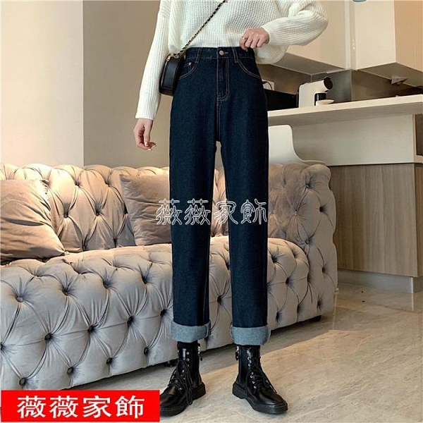 直筒牛仔褲 冬季直筒chic牛仔褲女秋冬百搭高腰外穿褲子寬鬆顯瘦黑色煙管褲