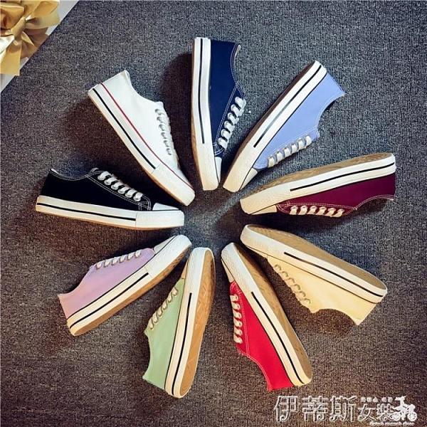 帆布鞋 2021年新款小白帆布鞋女鞋球鞋板鞋加絨棉鞋韓版百搭冬季休閒布鞋 伊蒂斯