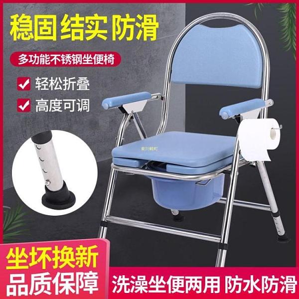 老人坐便椅老年人移動馬桶坐便器孕婦殘疾病人大便椅洗澡椅可折疊 快速出貨