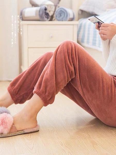 暖暖褲 秋冬女加厚珊瑚絨保暖褲子仙女暖暖褲法蘭絨睡褲寬鬆懶人家居褲 非凡小鋪