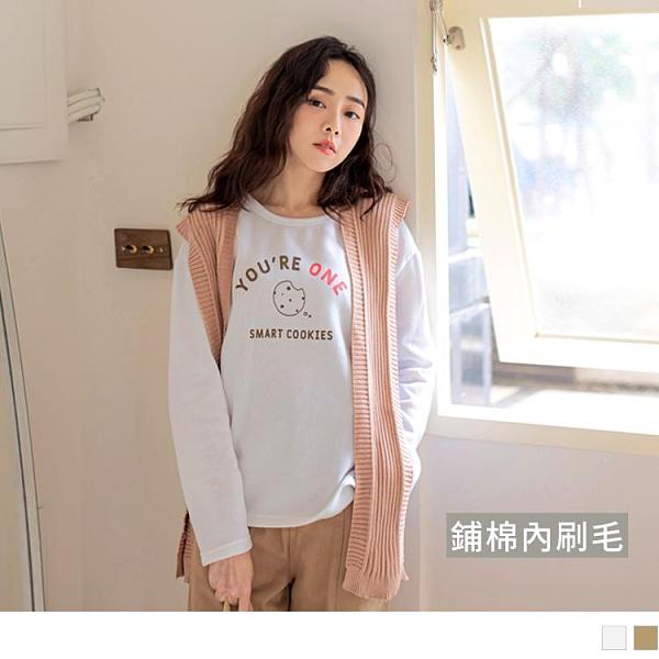《AB14436》台灣製造。保暖內刷毛前短後長餅乾英字印花長袖上衣 OrangeBear