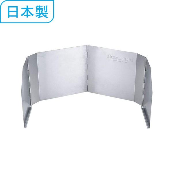 【UNIFLAME】UF 折疊爐架擋風板350 #610541