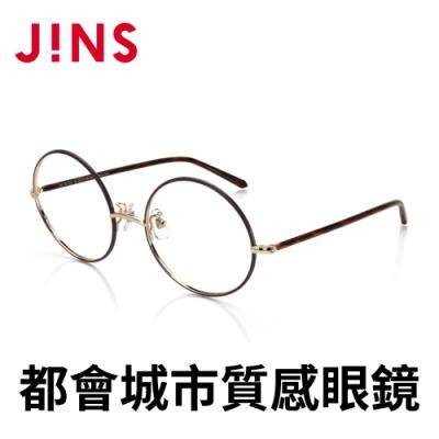 JINS 都會城市質感眼鏡(特ALMF18S034)木紋棕