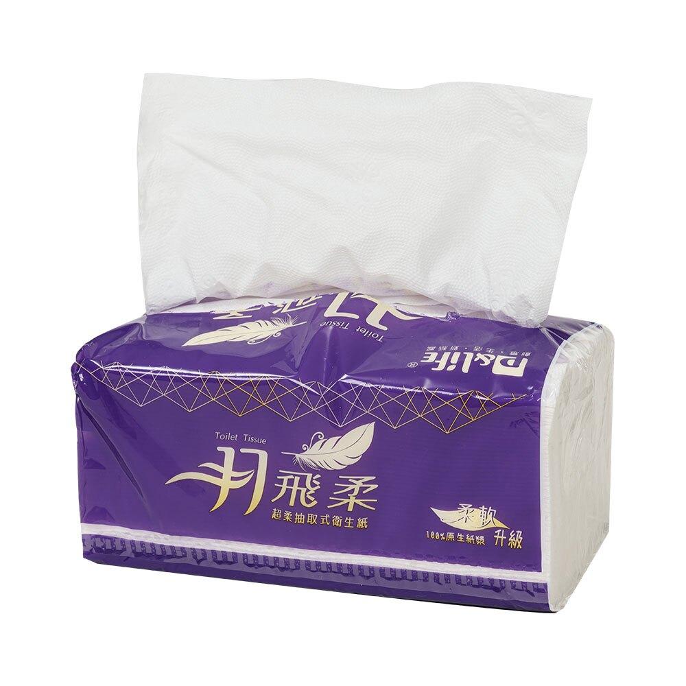 超柔抽取式衛生紙 100抽 面紙 紙巾 廁所衛生紙 單包【B029】