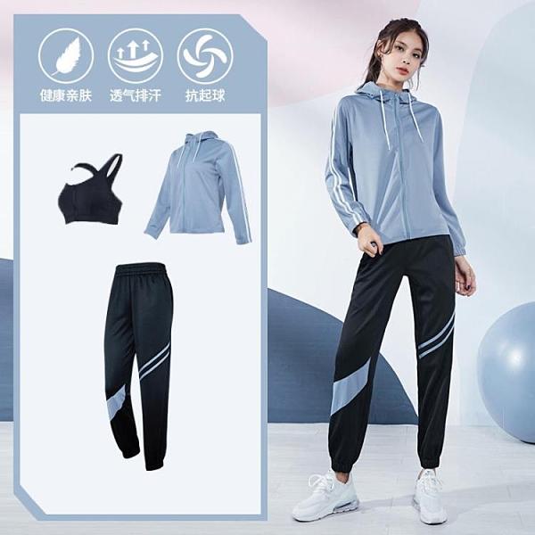 瑜伽服套裝女健身服秋冬季速干衣跑步初學者《蓓娜衣都》