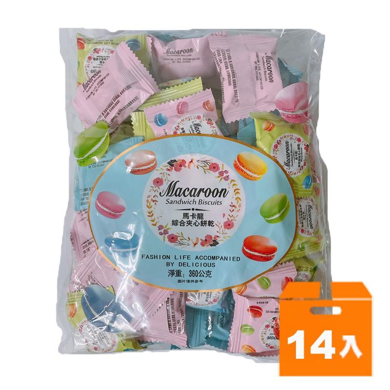 金瑞祥馬卡龍綜合夾心餅360g(14入)/箱 【康鄰超市】