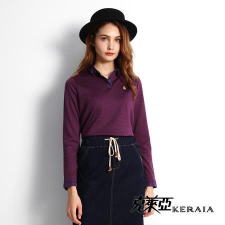 【KERAIA 克萊亞】青澀小戀曲百搭POLO衫(紫色)