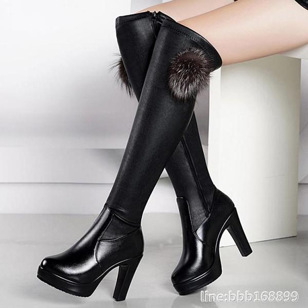 長靴 過膝百搭長靴女秋冬新款網紅瘦瘦靴粗跟加絨高筒靴高跟彈力靴 星河光年