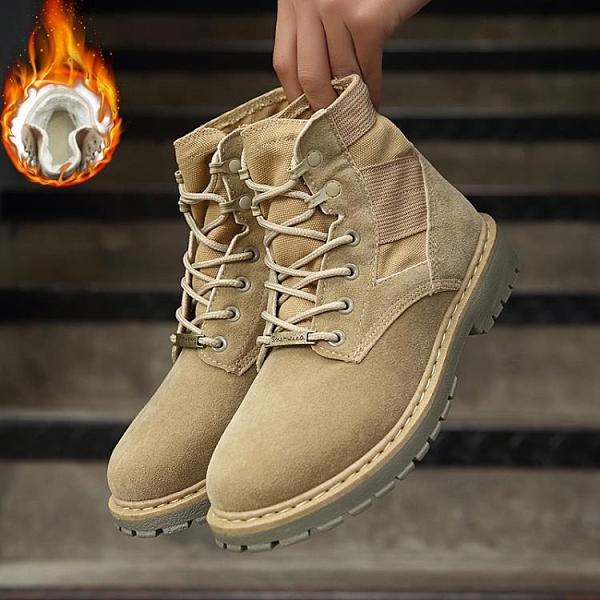 戰術鞋 工裝鞋男戶外作戰軍鞋防水沙漠馬丁靴中高幫英倫潮流明星同款短靴 歐歐