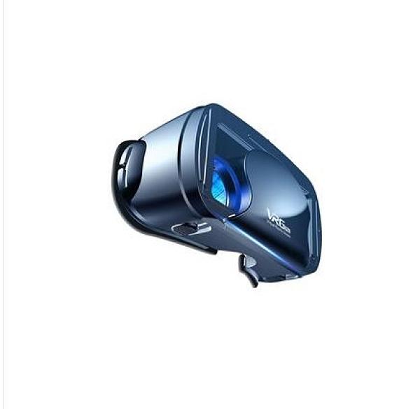 vr性用品虛擬3d眼鏡體感娃娃AR游戲一體機眼睛a影大屏 女友手機用 後街五號