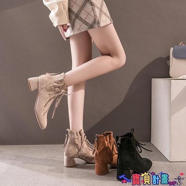 高跟短靴 馬丁靴女2021秋冬季新款百搭英倫風粗跟高跟鞋棉鞋短靴潮 寶貝計畫
