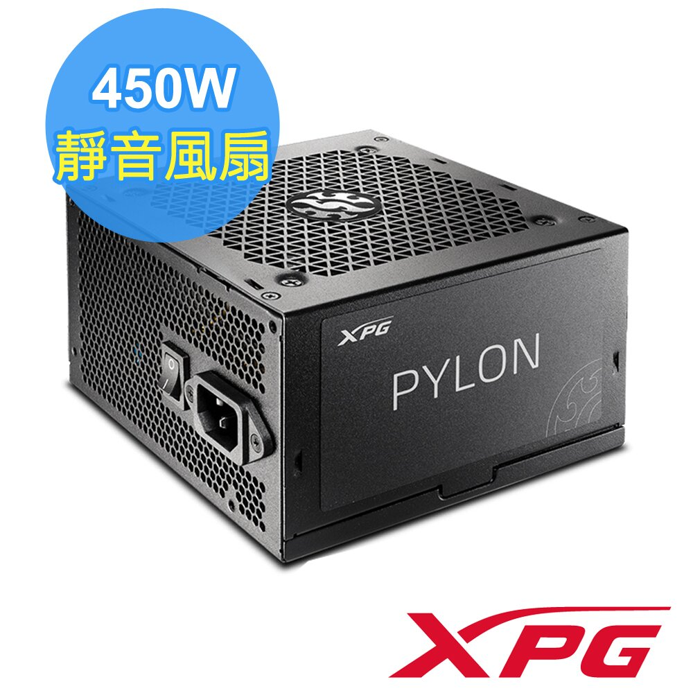 ADATA 威剛 XPG PYLON 450W 銅牌 電源供應器(3年保)