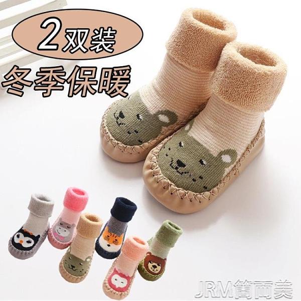 嬰兒鞋套嬰兒學步鞋秋冬加絨加厚軟底防滑男女寶寶0-6月純棉地板襪子 快速出貨