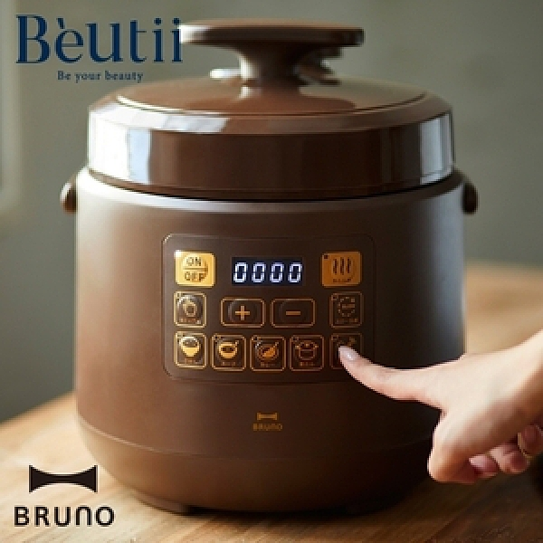 BRUNO多功能壓力鍋BOE058-BR