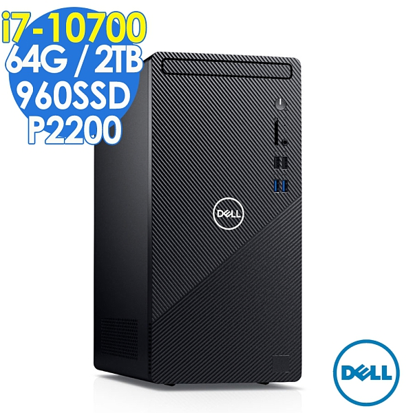【現貨】DELL Inspiron 3880 繪圖雙碟電腦 i7-10700/P2200 5G/64G/960SSD+2TB/W10