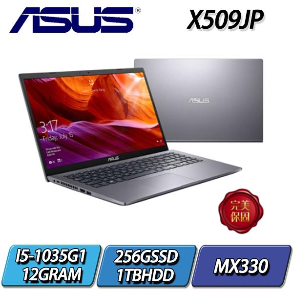 ASUS Laptop 15 X509JP ( i5-1035G1 ) 筆記型電腦 - 星空灰