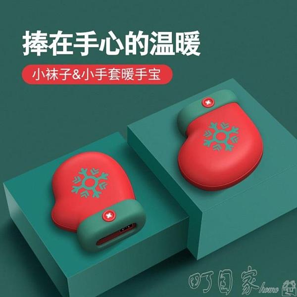 暖手寶新款USB迷你充電寶二合一智能暖寶寶圣誕節禮手套暖手寶訂製logo 町目家