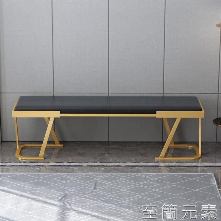 台灣現貨 床尾凳 輕奢北歐創意換鞋凳現代簡約床尾凳家用門口長凳創意沙發凳子條凳WD 至簡元素 新年鉅惠