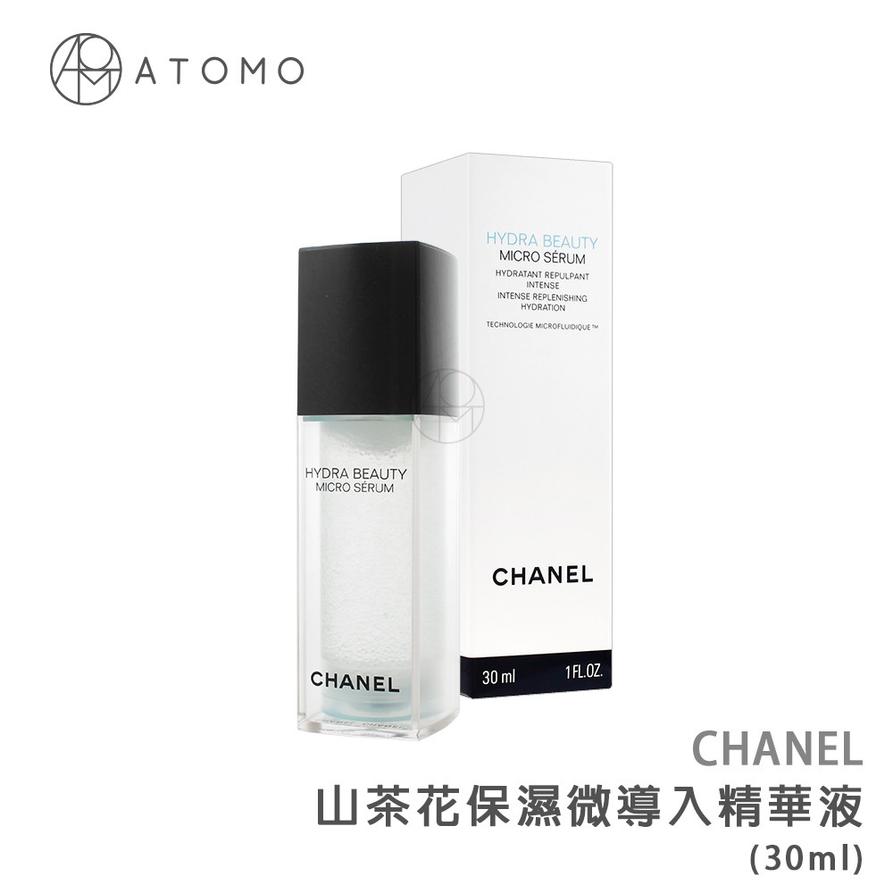 CHANEL香奈兒 山茶花保濕微導入精華液(30ml) 【Atomo】
