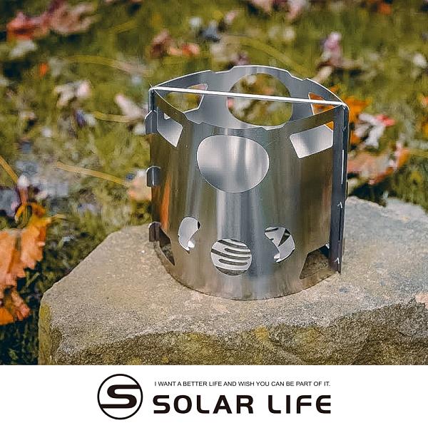 瑞士Picogrill 85 超輕量戶外露營爐台迷你焚火台 (含1根支架+收納袋).折疊焚火架 柴火爐BBQ爐