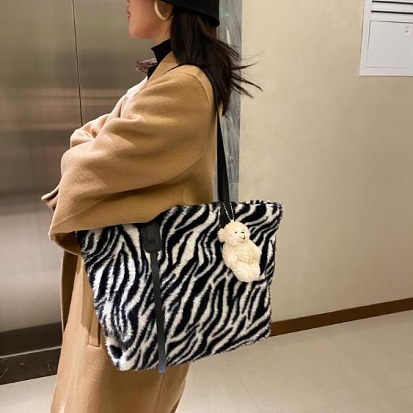 新品促銷 毛絨絨大包包女大容量單肩通勤包新款秋冬款奶牛毛毛托特包