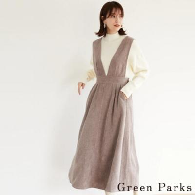 Green Parks 燈芯絨收腰剪裁背心洋裝