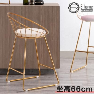 E-home Twilight暮光全鍍金腳軟墊吧檯椅-坐高66cm-三色可選