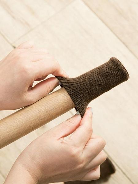 桌腳套 針織硅膠桌椅腳套沙發板凳子腿防滑貼靜音耐磨木地板保護套【快速出貨八折下殺】