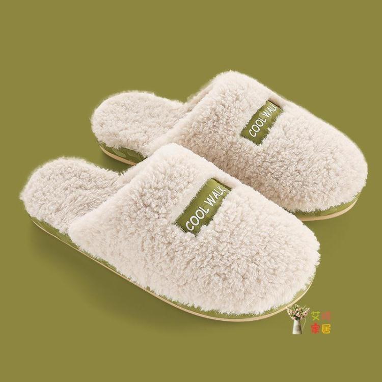 棉拖鞋 家用冬季棉拖鞋女可愛毛絨保暖室內厚底防滑情侶家居毛毛拖鞋
