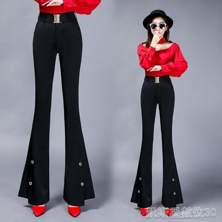 喇叭褲春夏新款女裝黑色褲子高腰腰帶修身顯瘦垂感開叉微喇叭褲長褲