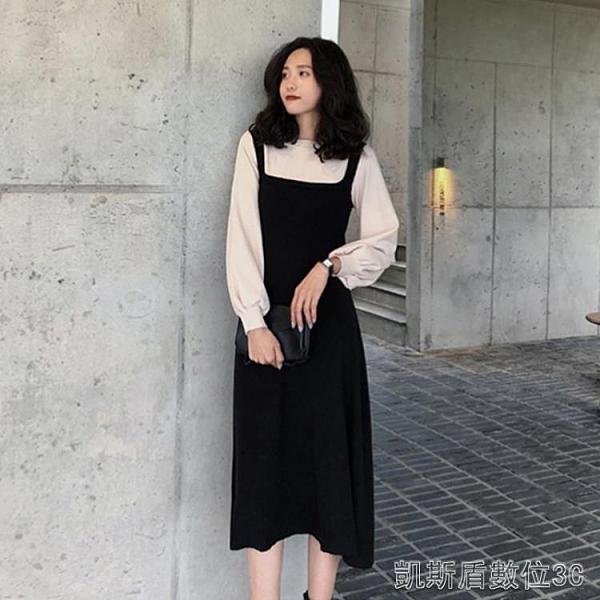 秋季秋冬裝2020年新款大碼女裝胖mm顯瘦減齡兩件套裝洋氣洋裝子背帶 新年優惠