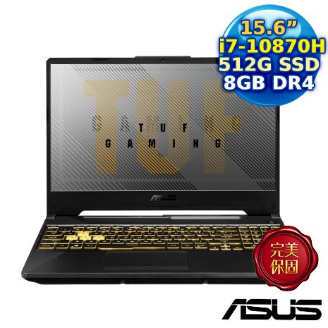 【電競瘋狂送】ASUS FX506LU-0091A10870H 幻影灰 (i7-10870H/8G/512G SSD/GTX 1660Ti 6GB/15.6