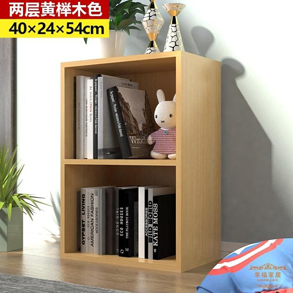 實木縫隙櫃 辦公家用落地置物架多層收納架子縫隙書櫃窄櫃兒童書桌儲物實木櫃T
