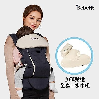 Bebefit Smart 智能嬰兒揹帶|最新一代秒折腰凳、極輕減壓單人操作揹巾 - 海軍藍